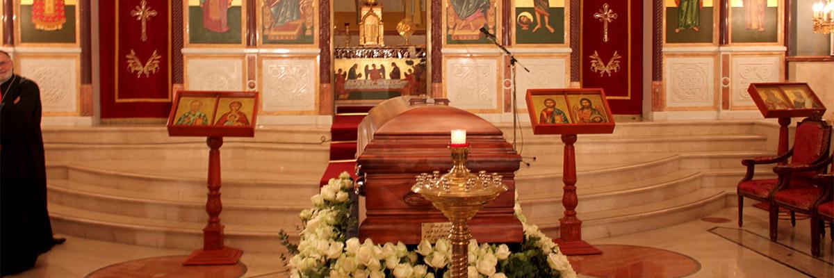 pravoslavna-sahrana