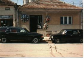 1999. godina